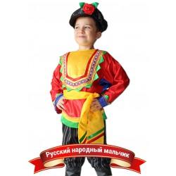 Прокат Русский-народный костюм