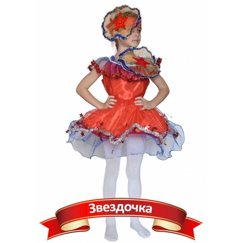 Карнавальный костюм Звездочка для девочки - photo#19