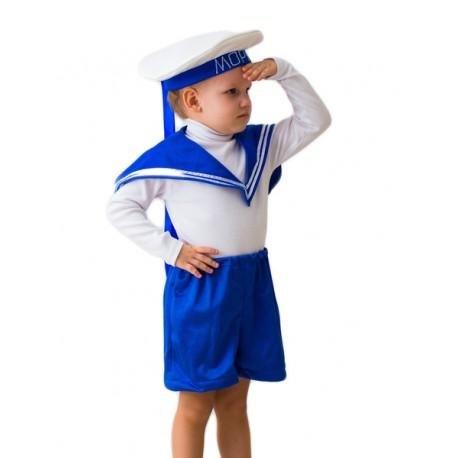 Моряк для мальчика